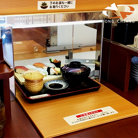 Sakuya (Automatic Tray Serving Delivery Lane