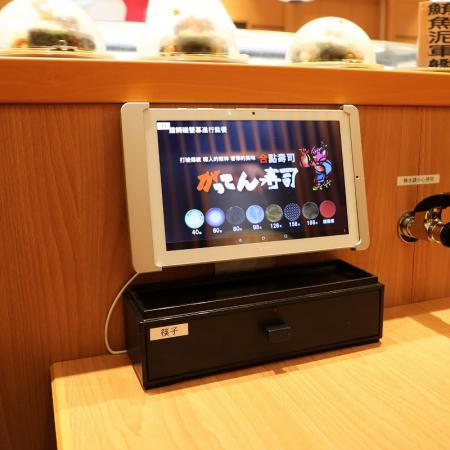 gatten sushi & Tablet ordering system