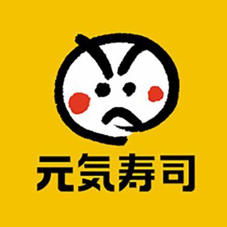 ハワイアン元気寿司(ストレートフードデリバリーカート) - 洪江スマートデバイス-ハワイ元気寿司