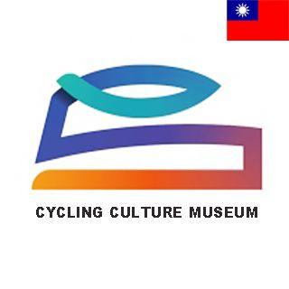 Museum Budaya Bersepeda (Disc Display Conveyor)