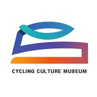 Museo de la cultura del ciclismo (transportador de exhibición de discos) - Transportador de pantalla de disco