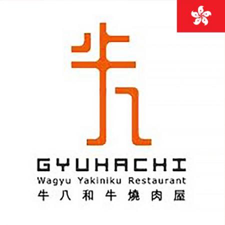 """Rumah Yakiniku """"GyuhachiWagyu"""" ( sushi shinkansen Sistem- Tipe yang Dapat Diputar)"""