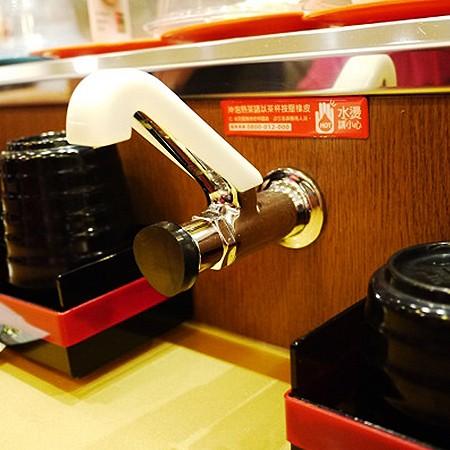 Sistema de agua caliente - Sistema de agua caliente