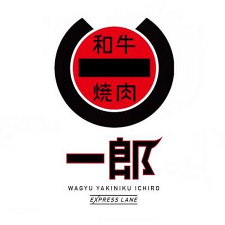 HK Wagyu Yakiniku Ichiro (Sistem de livrare a alimentelor fără contact)