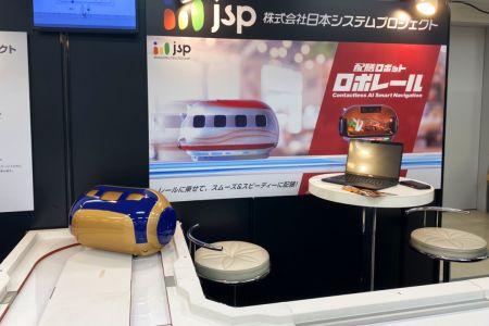 日本焼き肉博覧会