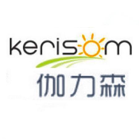 伽力森Kerisom货柜餐厅(转弯送餐车) - 鸿匠自动送餐客户-伽力森Kerisom