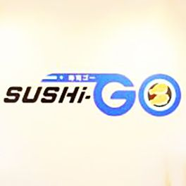 سنغافورة SUSHI GO (نظام توصيل الطعام) - نظام توصيل الطعام الآلي - سوشي جو