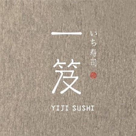 Yiji Sushi (beställningssystem för surfplattor) - Yiji Sushi