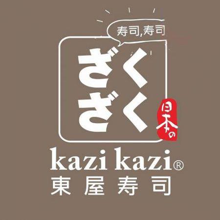 Kazikazi Sushi(ระบบส่งอาหาร - แบบหมุนได้)