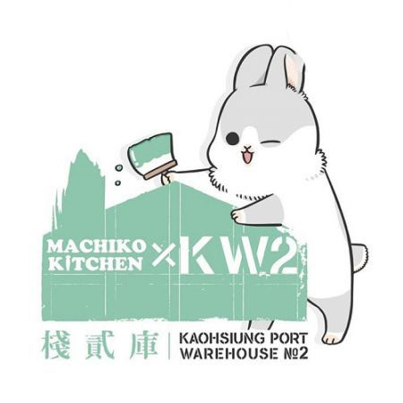 Machiko-Themenrestaurant (Food Delivery System - Turnable Type)