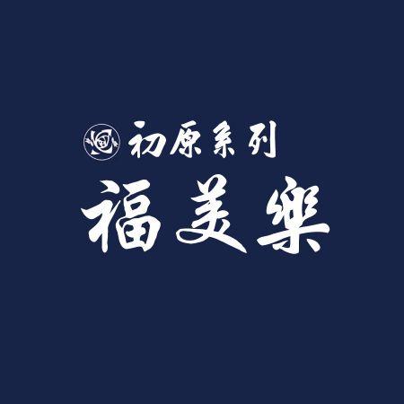 Hotel Maison De Chine (Sistem de livrare a alimentelor)