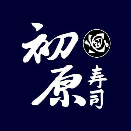 Chunan Sushi (Sistem de livrare a alimentelor)
