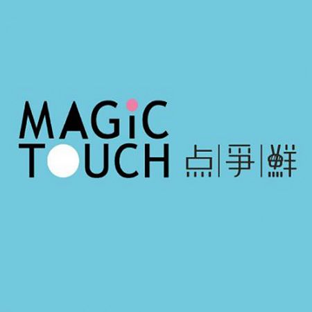 Magictouch Sushi (نظام توصيل الطعام)