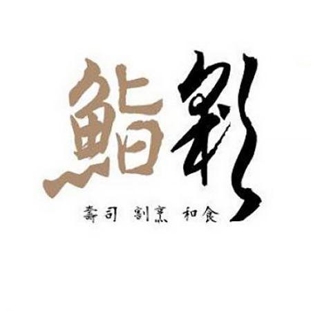 Iro Sushi(Chain Sushi Conveyor Belt)