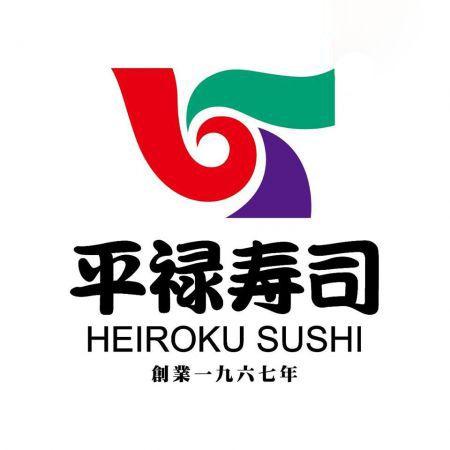 HEIROKU SUSHI (ระบบส่งอาหาร)