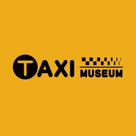 Museo del Taxi (Transportador de Exhibición de Cadena)