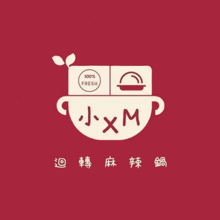 Oală fierbinte XM (bandă transportoare magnetică pentru sushi)
