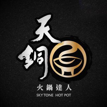 Restaurante Taing-Tong Hot Pot (sistema de pedido de tabletas) - Taing-Tong (restaurante Hot Pot)