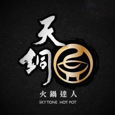 Taing-Tong Hot Pot restaurant(Tablet Ordering System)