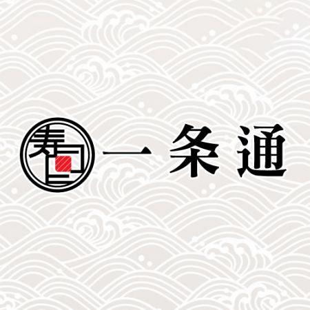 ワンパス(直送車) - 洪江自動食事配達顧客-1パス