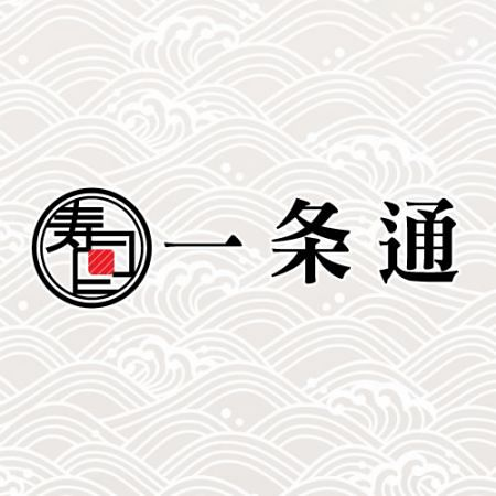 Yitiaotong(Food Delivery System)