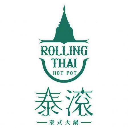 롤링 타이 핫팟 (스마트폰 주문 시스템) - Hongjiang 스마트 장치 - 태국어 롤링
