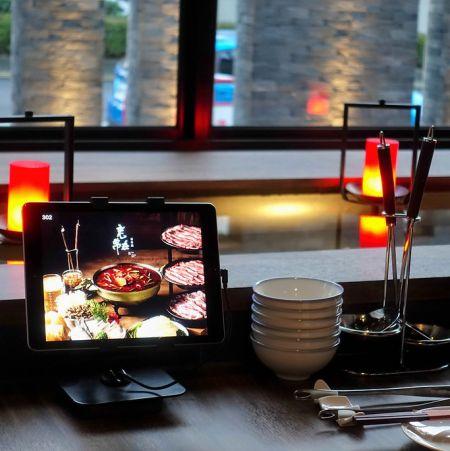 Tablet Ordering System - LauChangTzai Hot Pot