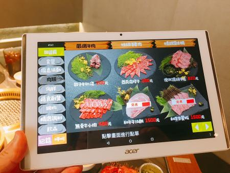 Tablet Ordering System - Volcanic Rock Grill restaurant