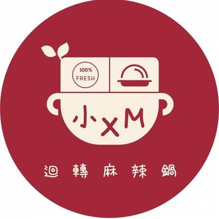 Studi Kasus Pelanggan - XM Hot Pot (Magnetic Sushi Conveyor Belt)