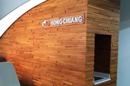 Hong Chiang Technology Industry Co., LTD Pintu Masuk Perusahaan