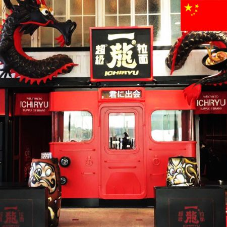 Customer Case Study - Ichiryu Ramen(Food Delivery System - Turnable Type)
