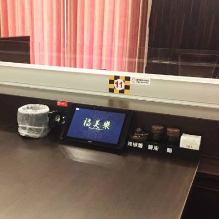 Maison De Chine Hotel& Automated Delivery System.