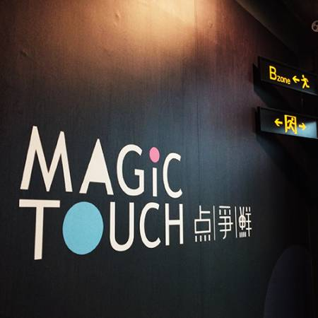 Magictouch Sushi& Automated Delivery System.