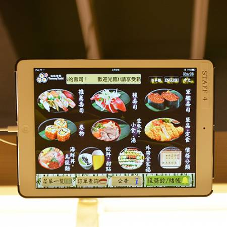 Yummy Sushi&Automated Delivery System.