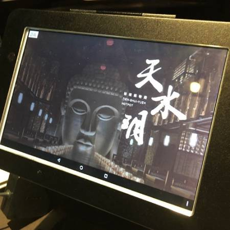 Tablet Ordering System - tsyhotpot