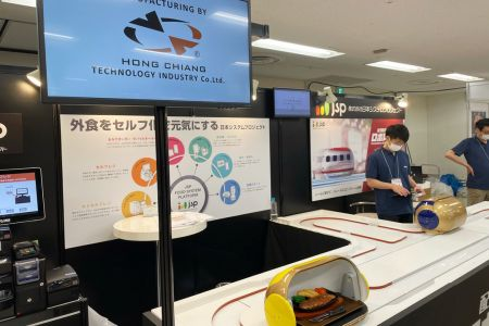 P-series robot pengantar makanan debut di pasar Jepang di Pameran Yakiniku Business Fair 2021