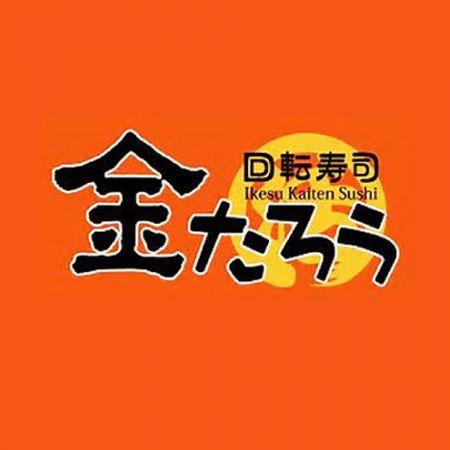 JAPAN Kintarosumoto Sushi (Hệ thống giao đồ ăn) - Sinkansen Sushi Train và Express Food Delivery Lane có thể giao đồ ăn nhanh hơn.