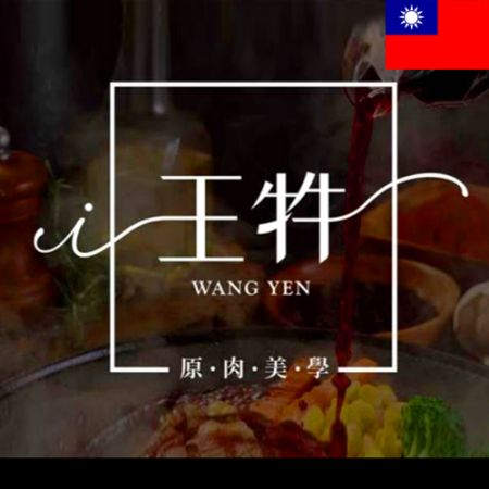 WANG YEN STEAKHOUSE (FOOD DELIVERY ROBOT)