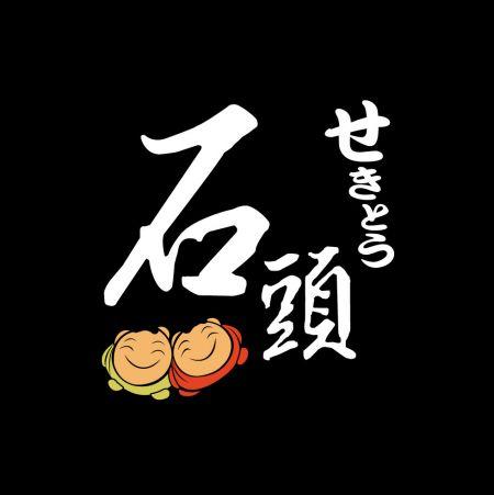 YakinikuStone Grill restaurant(Tablet Ordering System)
