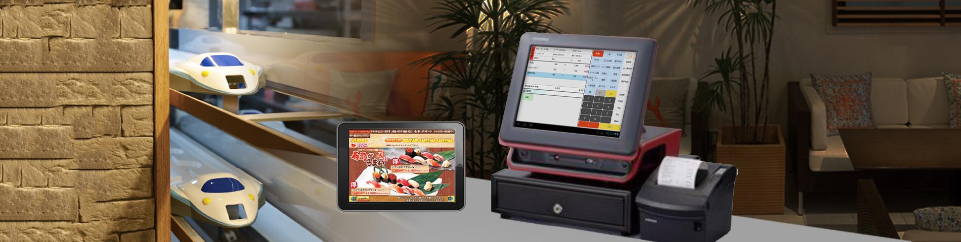 スマートタブレットの注文 効率性、経営競争力UP