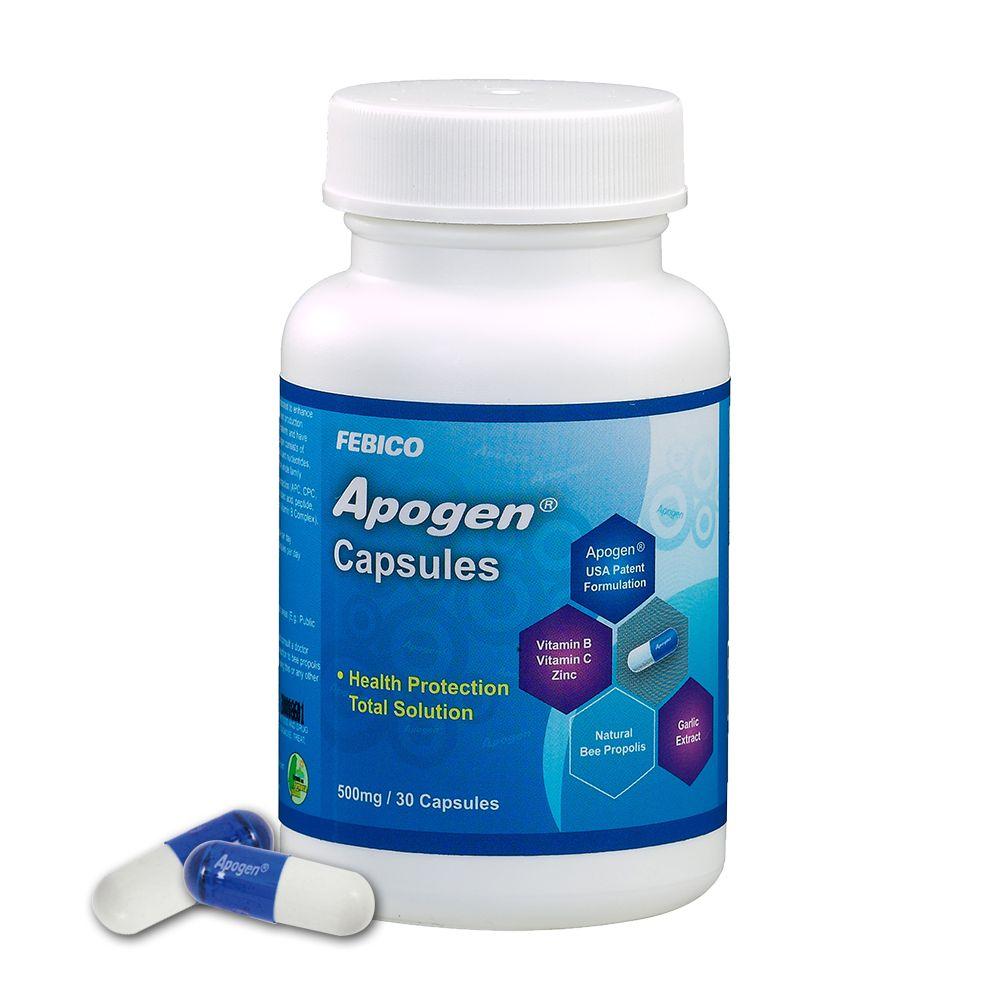 Apogen® Cápsulas - Cápsula de refuerzo inmunológico