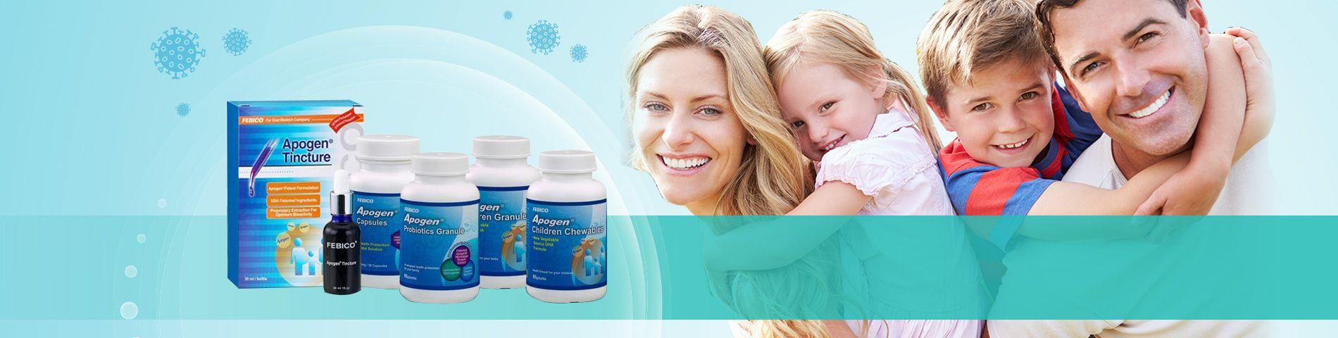 Apogen® ยาต้านไวรัสตามธรรมชาติ อาหารเสริมเสริมภูมิคุ้มกัน