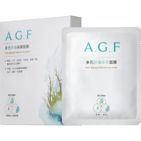 AGF Maschera Antietà, Riparatrice, Idratante - clorella maschera facciale