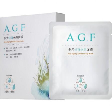 AGF Anti-aging, Repairing, Moisturizing Mask - Chlorella facial mask