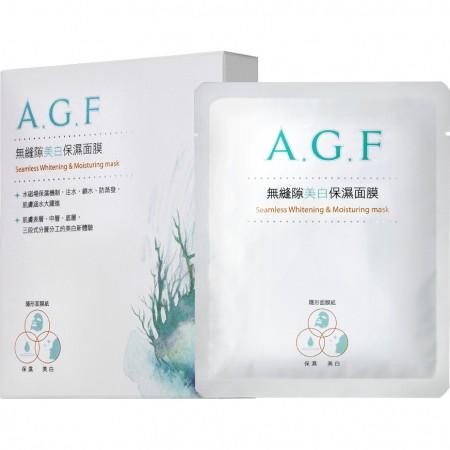 Maschera idratante sbiancante AGF - Maschera viso alle alghe