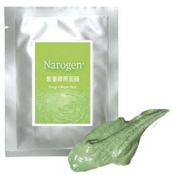 Narogen® Maschera al collagene energetico - Maschera estratto di microalghe