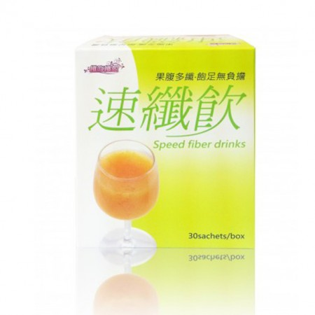 Speed Fiber Drinks - FEBICO Speed Fiber Drinks