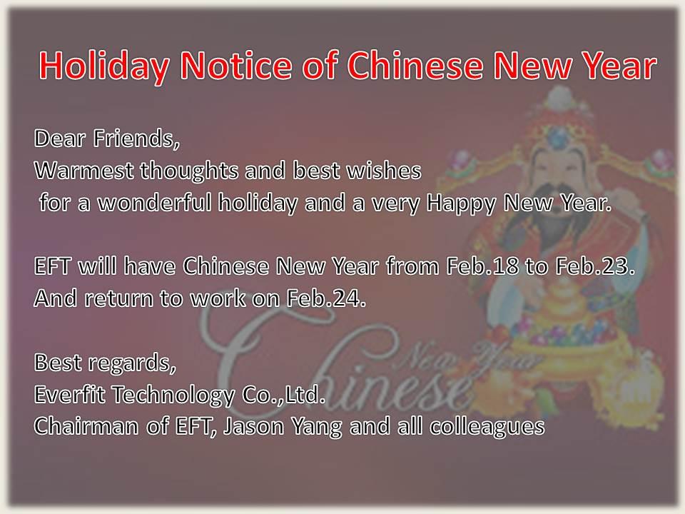 2015 Chinese New Year holidays