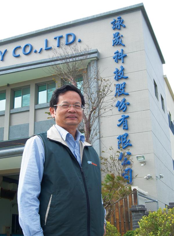 Everfit Technology Co.,Ltd. ヤン・レン・ツズ社長