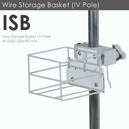 Wire Bottle Holder (IV Pole).